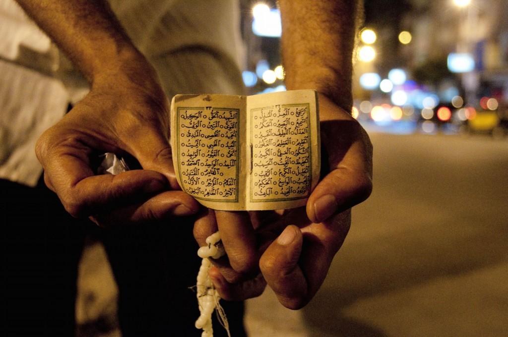 Dentifrice Ramadan Coran